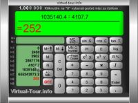 Flash Calculator